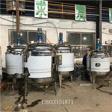 化工液体电加热搅拌罐立式不锈钢搅拌罐