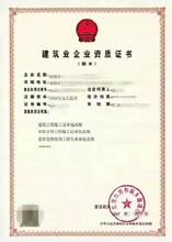 中山消防设施工程专业承包资质代办建筑企业资质代办
