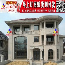 农村二三层房屋设计图Y235