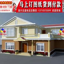 农村小别墅设计图一层Y665