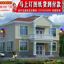 经济型别墅Y724