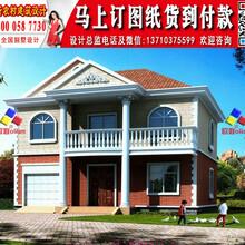 农村房屋设计图大全O439