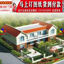 15万元以内农村别墅图经济型Y905
