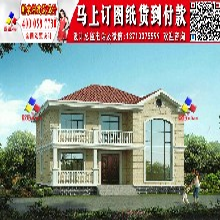 15万元以内农村别墅图别墅庭院设计O231