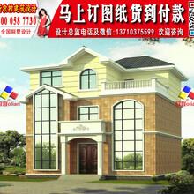 15万元以内农村别墅图别墅庭院设计图O231