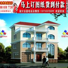 农村房屋别墅设计图大全O439