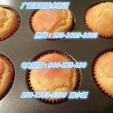 广州哪里有糯米蛋糕,糯米蛋糕培训哪家好,广州市广品专业糯米蛋糕培训机构