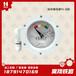 油流繼電器YJ-100鐵路電氣產品電控閥廠家銷售