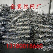安全防护网围网隔离栅隔离网防护栅栏金属防护网金属丝编织