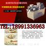 渭南饺子机多钱图片