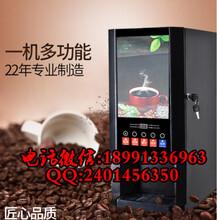 宝鸡咖啡奶茶机怎么卖图片