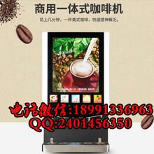 渭南咖啡机价位图片