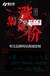 南宁商家百度首页推广搜狗首页推广360首页推广