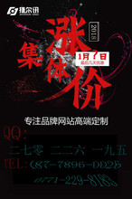 南宁网站建设微信公众号开发小程序开发高端定制网站