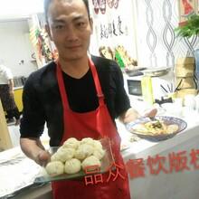 西安小吃、老潼关、肉加馍、凉皮、砂锅、米线、酸辣粉