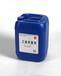 供应广东桑海牌工业用异噻唑啉酮类、季铵盐类、有机硫类、有机溴类杀菌剂