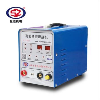 SZ-1800高能精密焊接机