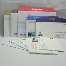 中式信封定制自定义尺寸单色彩色
