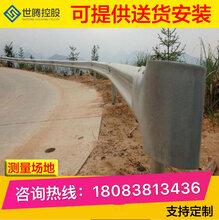 云南喷塑波形护栏乡村马路护栏