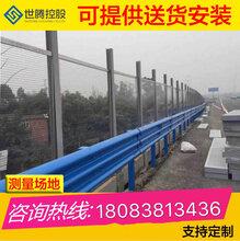 大理喷塑波形护栏乡村马路护栏