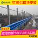 云南高速波形防撞栏厂家定制安装场地测量