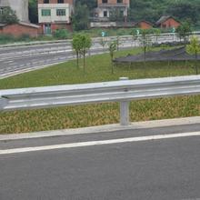 云南热镀锌钢波形护栏防撞高速公路行政弯型护栏不锈钢交通安全围栏