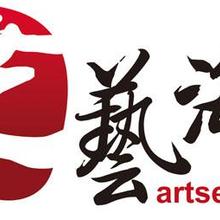 珠海亚西亚国际艺术品展览有限公司