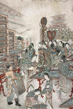 徐砚著名作家的作品值多少钱