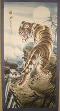 谭乐丹字画30万以上一平尺是真的吗