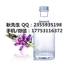 陈皮梅油香精香精香料