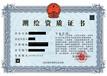 上海上海房屋面积测量