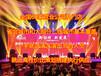 廣州欣雅小榭慶典禮儀服務有限公司展會展覽