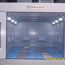 厂家直销汽车喷烤漆房定制加工标准环保烤漆房