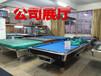 厦门台球桌生产厂家、厦门二手台球桌、厦门台球桌批发