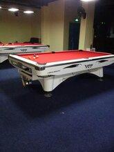 南安台球桌一张多少钱、南安便宜台球桌哪里有卖、南安台球桌厂家、南安二手台球桌