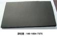 柔性浮頂、180-1004-7375、除鹽水箱柔性浮頂