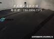 除盐水箱浮顶密封装置-厂家直销-北京欧德瑞创