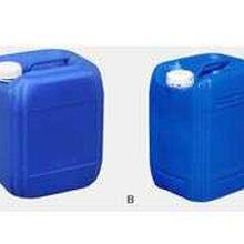 河北汇源塑料包装有限公司质量好价格低的塑料桶厂家图片