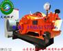 生产厂家大力推出BW15/12泥浆泵