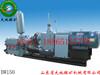 山东泥浆泵BW150厂家直销