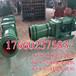 銳華生產KCS-150D除塵風機現貨供應