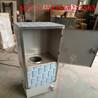 YJD5-1.5/127防爆饮水机是可直接饮用型