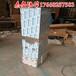 榆林YJD5-1.8/127礦用防爆飲水機