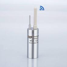 滅菌器無線溫度驗證系統WTL-1&殺菌溫度記錄儀無線溫度驗證系統圖片