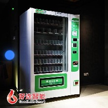 广州好连智能无人自助饮料自动售货机每台多少钱自动售卖机自动贩卖机