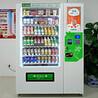免费安装好连智能实用型智能无人自助售货机