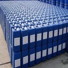 山东洁泉CLEANS-135反渗透阻垢剂厂家直销全网最低价