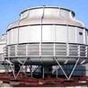 秦皇岛玻璃钢冷却塔方形冷却塔圆形冷却塔冷却塔填料冷却塔配件科力制作维修