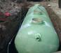 30噸玻璃鋼纏繞化糞池標準圖集&地埋式玻璃鋼化糞池