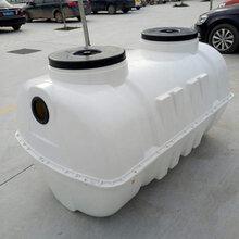 1.5立方smc模压化粪池旱厕改造玻璃钢化粪池